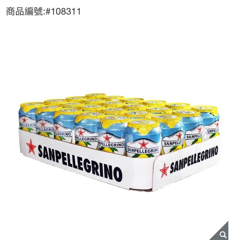 宅配免運 San Pellegrino 聖沛黎洛 氣泡水果飲料 檸檬口味 330毫升 X 24罐