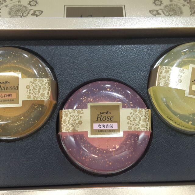 台鹽膠原蛋白黃金皂禮盒(3入/6入裝)