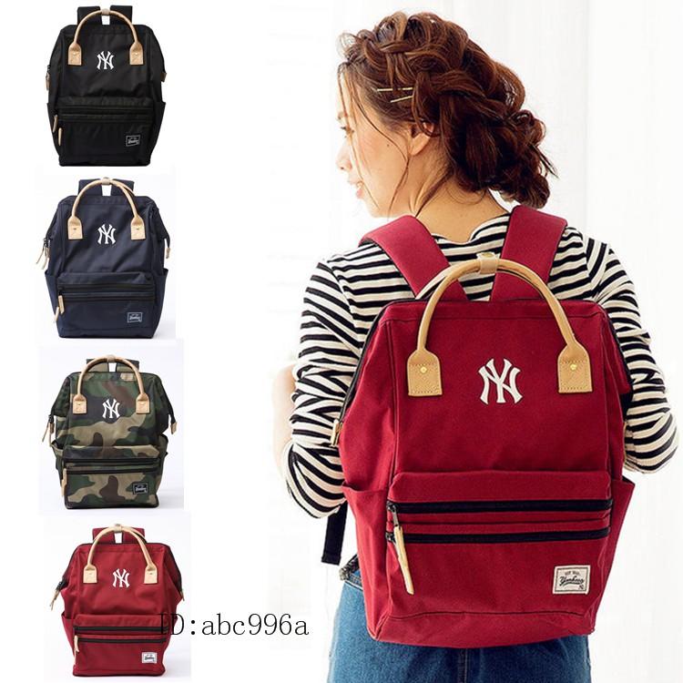 韓國MLB雙肩包 洋基隊NY刺繡學生書包 電腦包超輕大容量時尚旅行背包 男女後背包 迷彩帆布休閒通勤背包媽咪包離家出走包