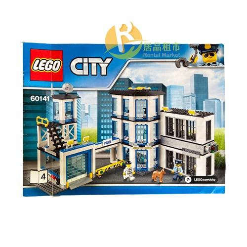 【居品租市】※專業出租平台 - 嬰幼玩具※ LEGO 樂高 City 城市系列 - 警察局