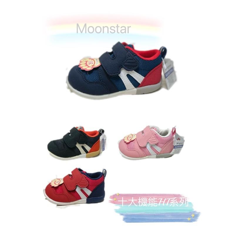 【日本🇯🇵Moonstar】十大機能Hi 系列寶寶鞋 黑 紅 粉 3E