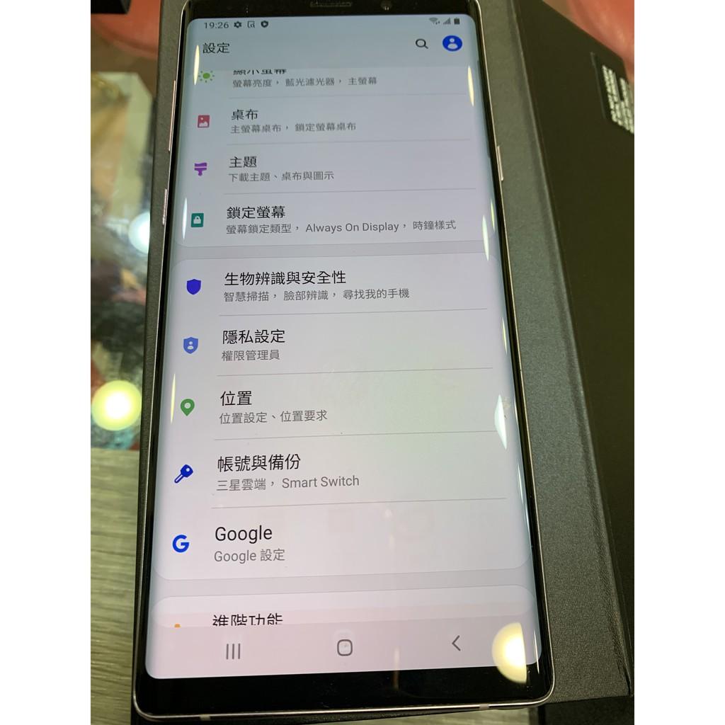 【永和樂曄通訊】二手9.5成新 SAMSUNG Galaxy Note 9 128GB 紫色 手機良好無傷 面版有烙印