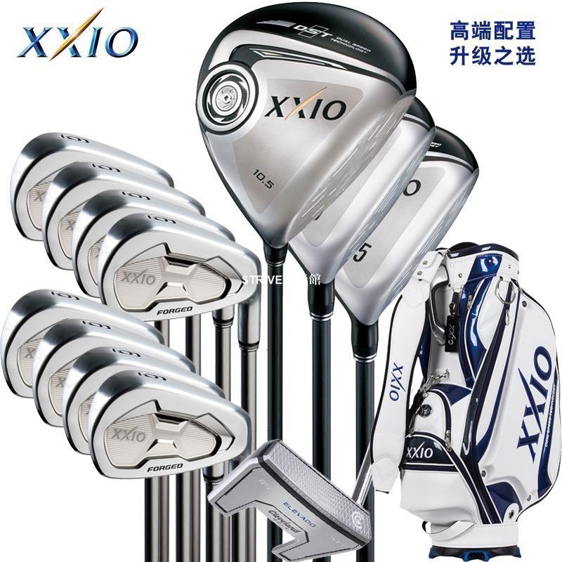 現貨 XXIO XX10 MP900 FORGED 5 高爾夫球桿 套桿 鍛造-STRIVE