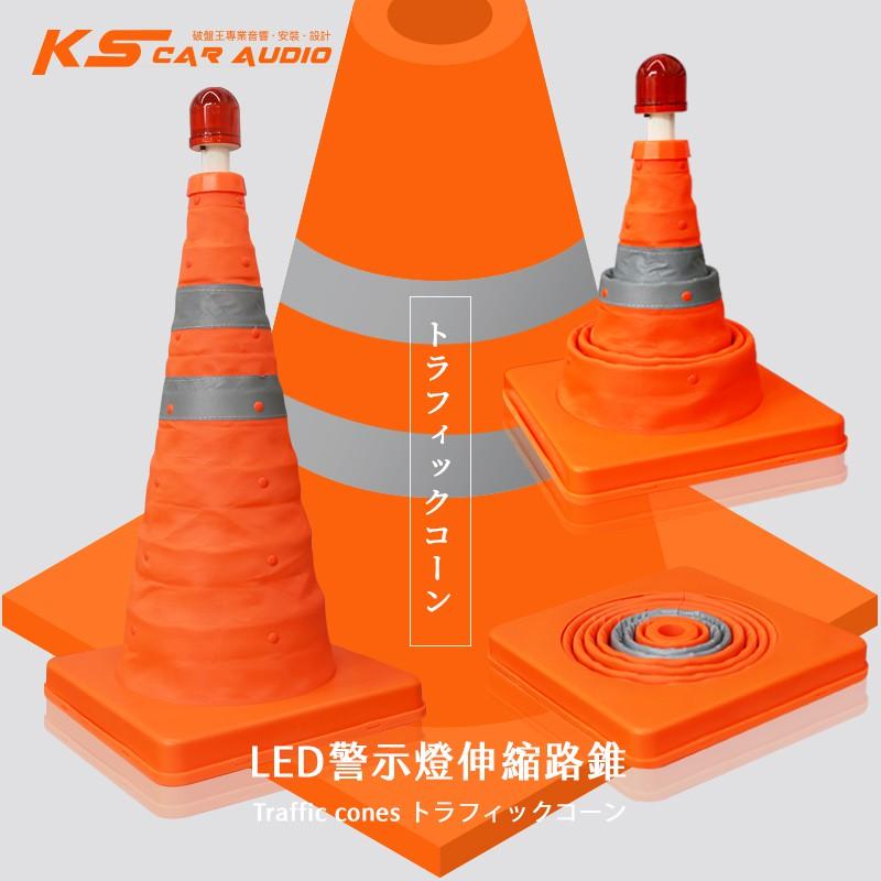 錐 体積 三角
