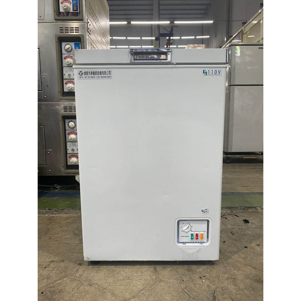吉田二手傢俱❤致誠1.7尺冷凍櫃臥式冰箱臥式冰櫃上掀式冰箱上掀式冷凍櫃
