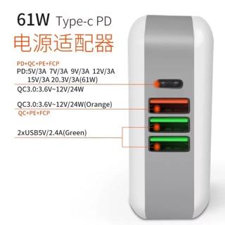 61W PD充電器 Type-C PD3.0 + QC2.0+3.0 iphone macbook switch快充 臺北市