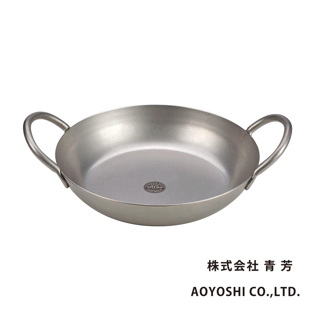 【日本 AOYOSHI 青芳製作所】仿舊不銹鋼平底深鍋-20cm-日本製