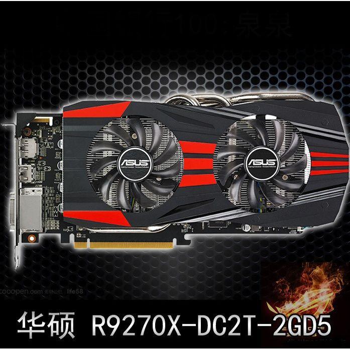 電腦遊戲顯卡#華碩R9 270X 2G 4G CF 吃雞 DNF藍寶石HD7850 370260X750760 顯卡