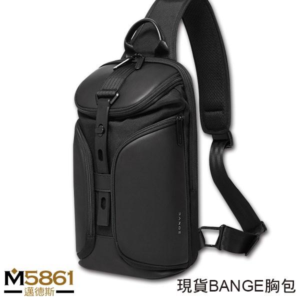 BANGE 胸包 三前袋 可調節扣式設計 大容量 男胸包 斜跨包 後背包 男包/黑