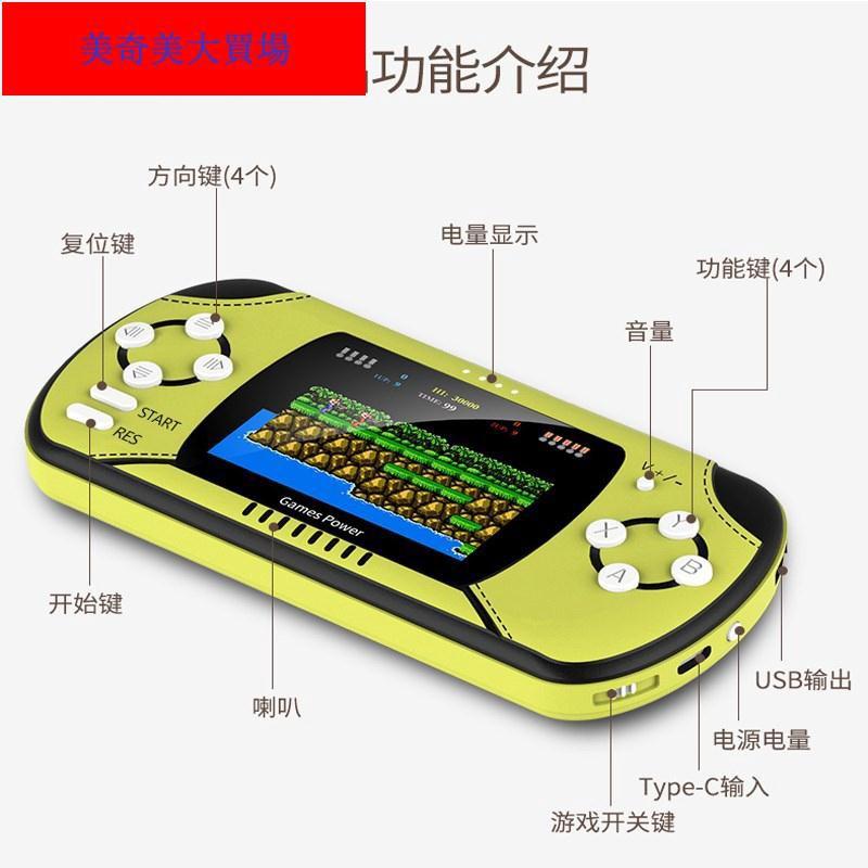 現貨芯果情懷游戲機行動電源二合一抖音同款支持無線10000毫安移動電源