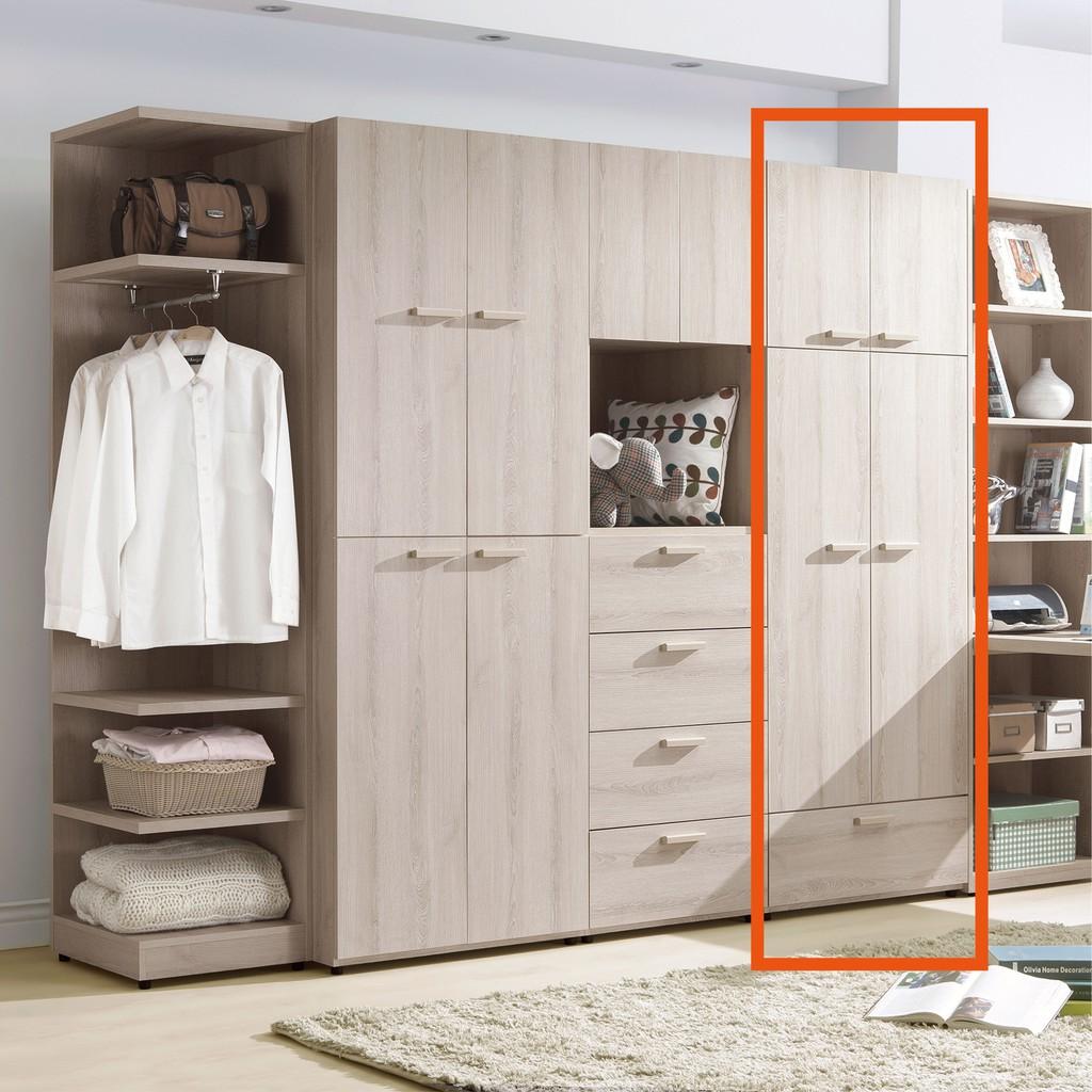 【75cm衣櫃-B78-05】木心板 推門滑門開門 衣服收納 免組裝【金滿屋】
