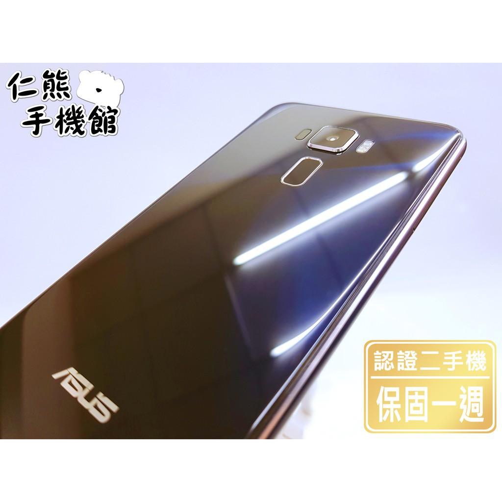 【仁熊精選】ASUS 華碩 ZenFone3 系列 ZE520KL / ZE552KL / 32G / 64G 現貨供應