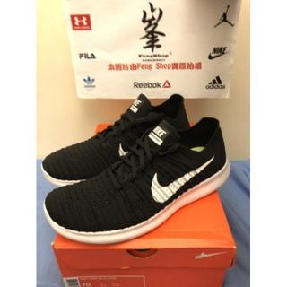 Nike Free RN Flyknit Run 5.0 黑白 赤足 飛線編織 831069-001 831070 男女 新竹縣