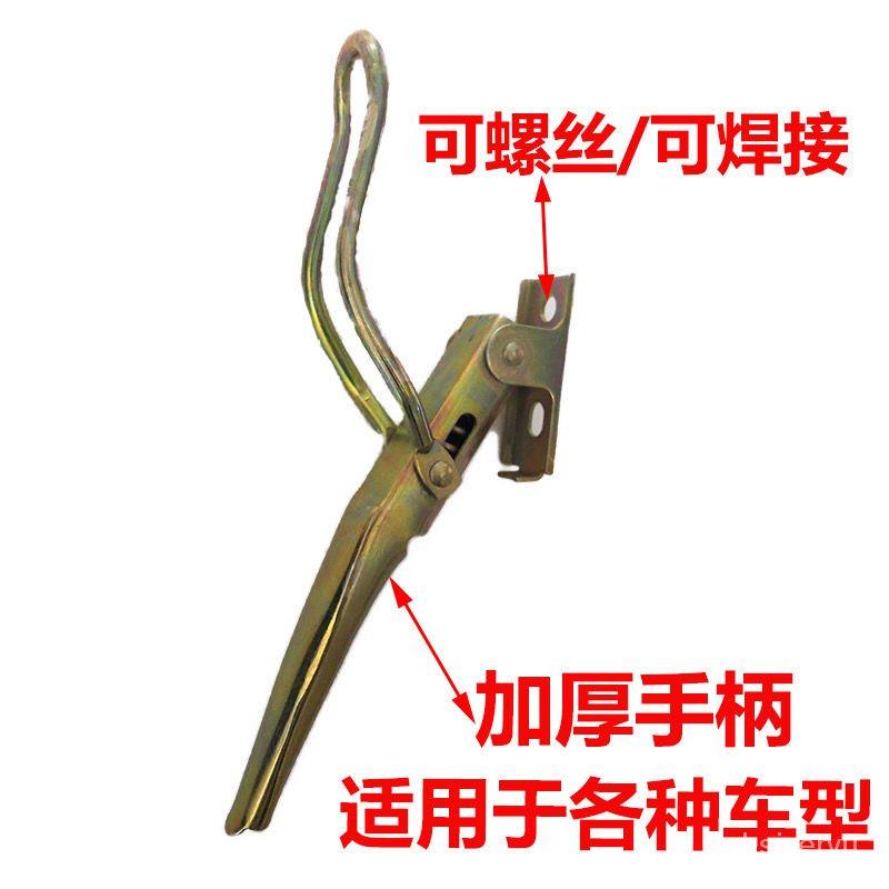 皮卡貨車車廂鎖扣手扣電動摩托三輪彈簧手扣箱貨掛鉤欄板扣搭鉤勾
