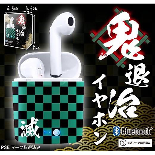 【現貨】鬼滅之刃 藍芽 無線耳機 多款