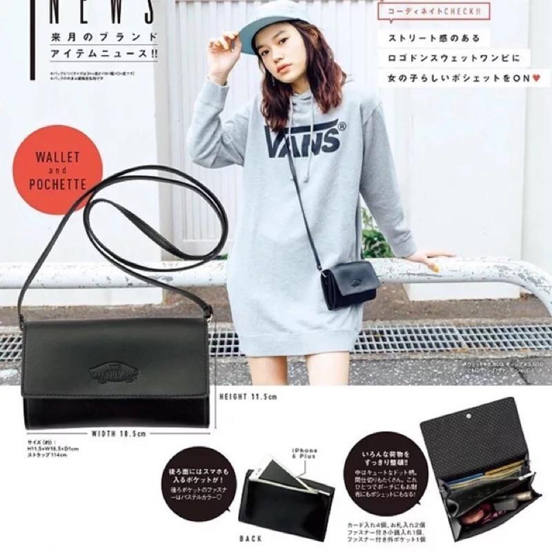 「Fifi把關」平均單個最低225元,vans日本mini雜誌包雜誌贈品雜誌附錄VANS肩背包側背包 包包