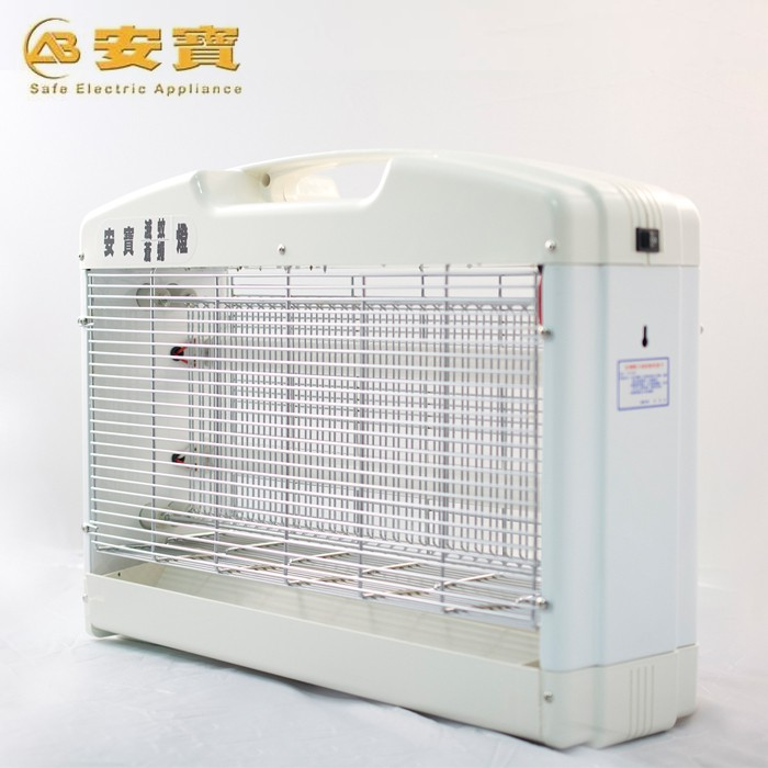 Anbao安寶超效型30W捕蚊燈 AB-9030