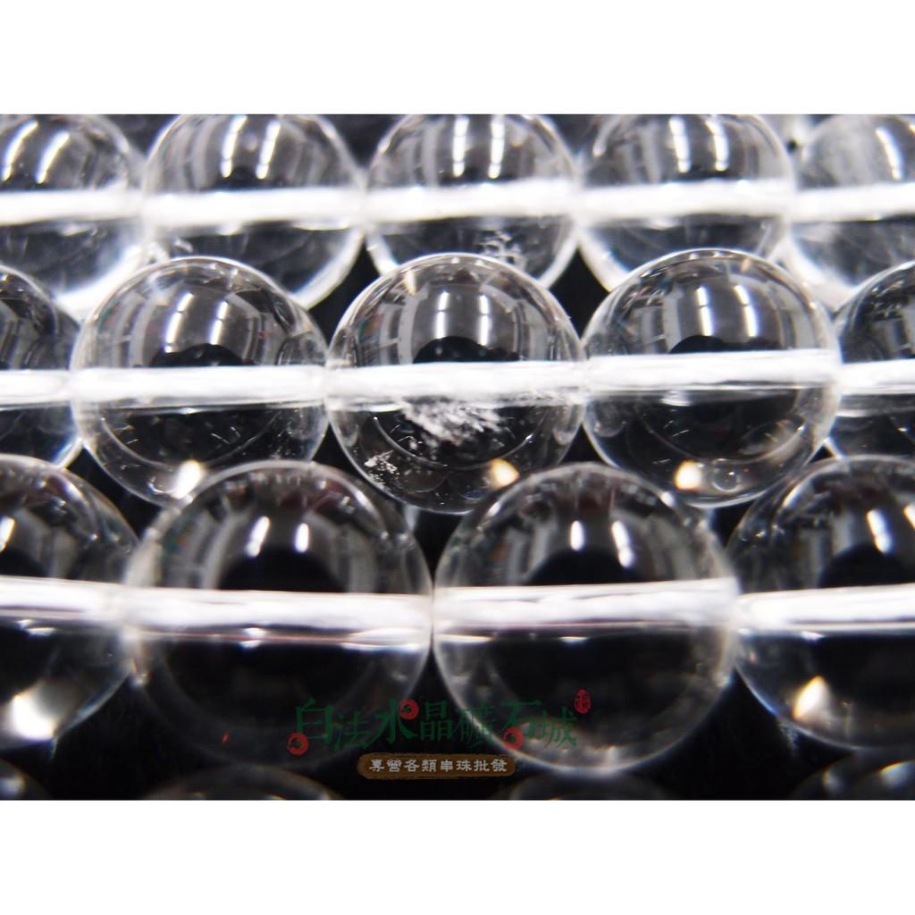 白法水晶礦石城(團購區九折)-3條1標 巴西 天然-白水晶14mm 礦質 (皆有天然礦紋) 串珠/條珠 首飾材料