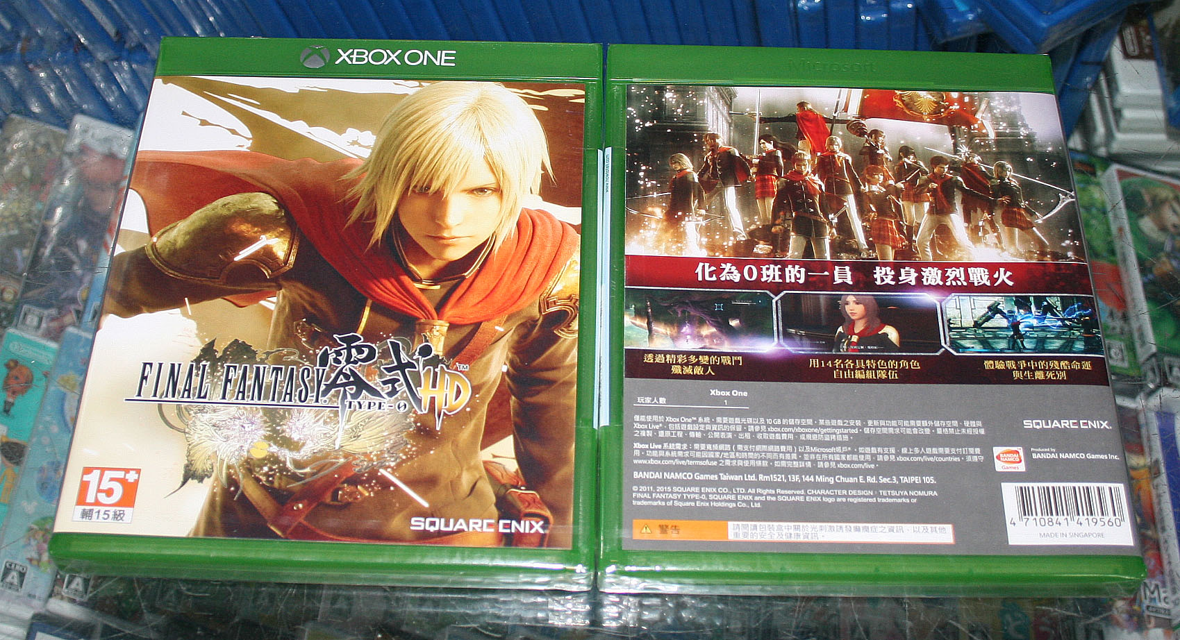 XBOX ONE最終幻想零式:高清版FF0中文附FF15序章