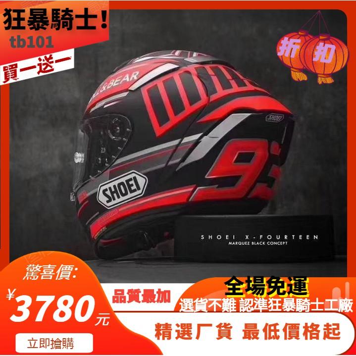(現貨特價.當天出貨)日本SHOEI X14 黑紅螞蟻 曼島TT紀念版 全球限量款 玻璃鋼材質 四季防霧全罩頭盔