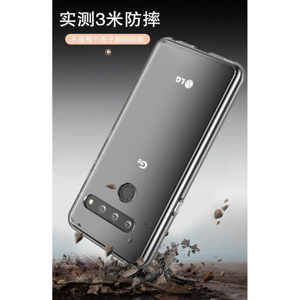 LG手機殼 保護套 防摔殼 0414# LG G8手機殼G8thinQ透明防摔手機套LG V50全包外殼軟硬原裝保護套