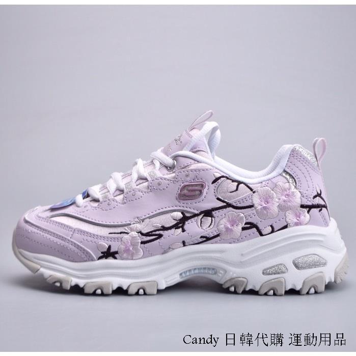 免運Skechers花卉刺繡紫色休閒女鞋斯凱奇厚底老爹鞋時尚運動鞋慢跑鞋輕便新款