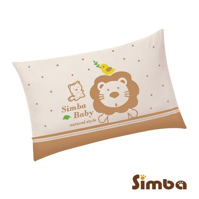 小獅王Simba-有機棉兒童枕S5015