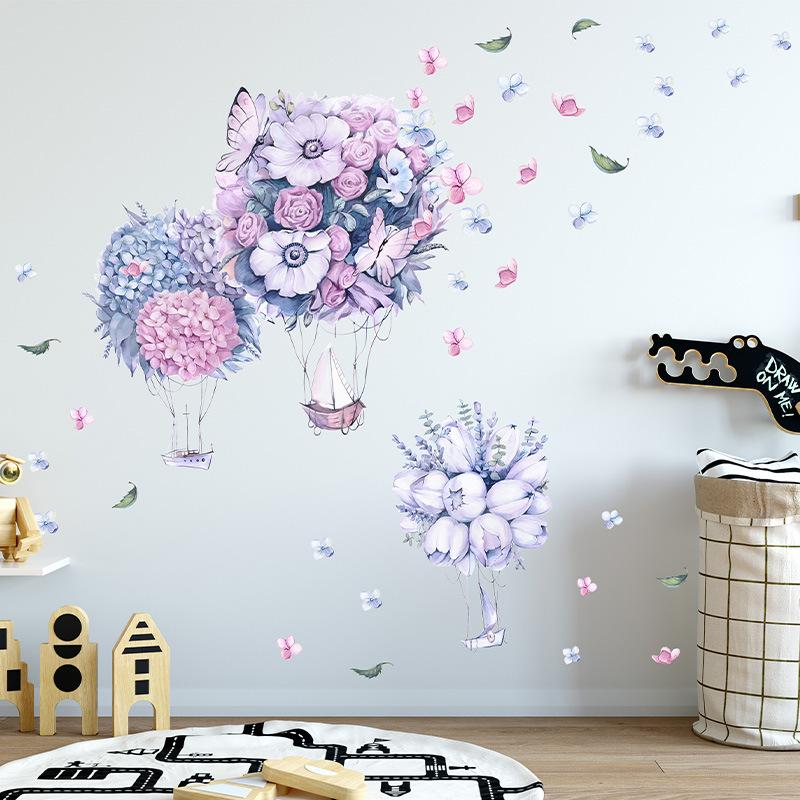 【Zooyoo壁貼】現貨秒發!花球背景壁貼卧 室沙裝飾自粘貼紙 DIY食物花朵貼畫可移除譚自粘牆貼 房間裝飾
