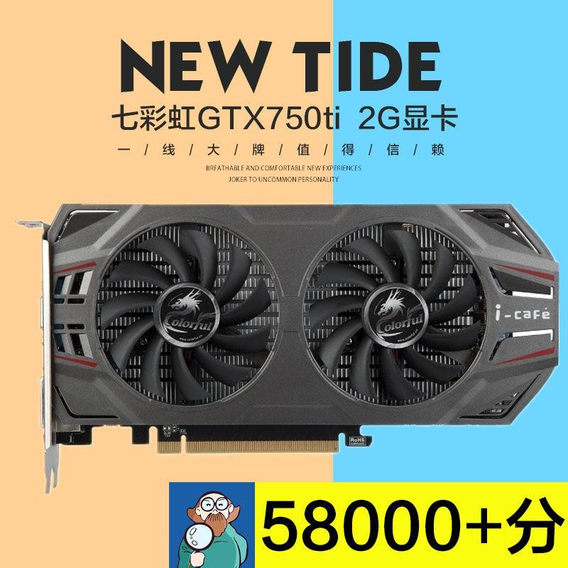【新品】【N卡】GTX750TI 1G 2G 950 960雙風扇臺式電腦高清顯卡流暢吃雞
