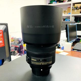 #精品下殺#尼康 85 1.8 G 遮光罩 超級大 HB-62 卡口型85mm f1.8 f1.8g