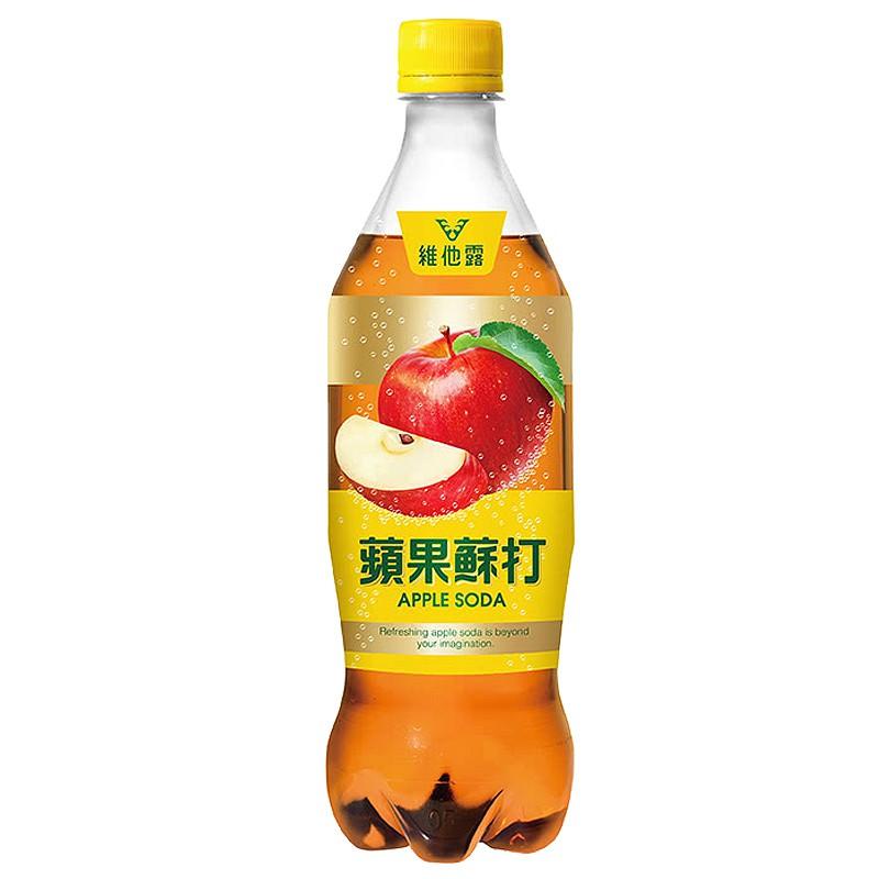 維他露大蘋果蘇打610ml 【康鄰超市】