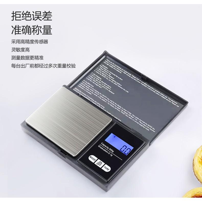 ✐¤♞電子秤0.01電子天平秤0.01g電子稱精準0.001珠寶克稱高精度廚房秤