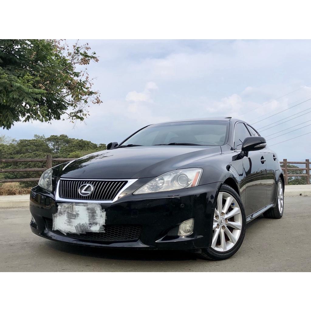 2009年 LEXUS IS250 35萬8 可全額貸款 黑色黑內裝 中古車 二手車