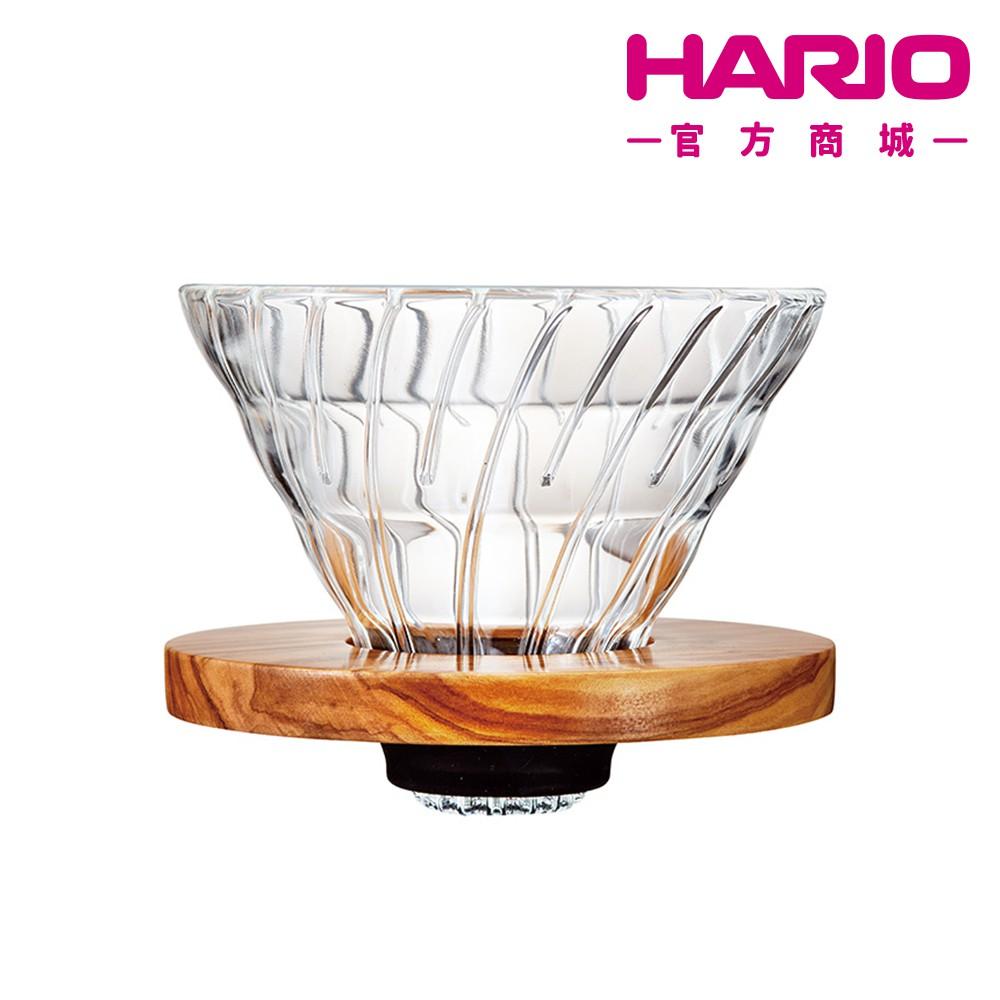 【HARIO】V60橄欖木02玻璃濾杯 VDG-02-OV 【官方商城】