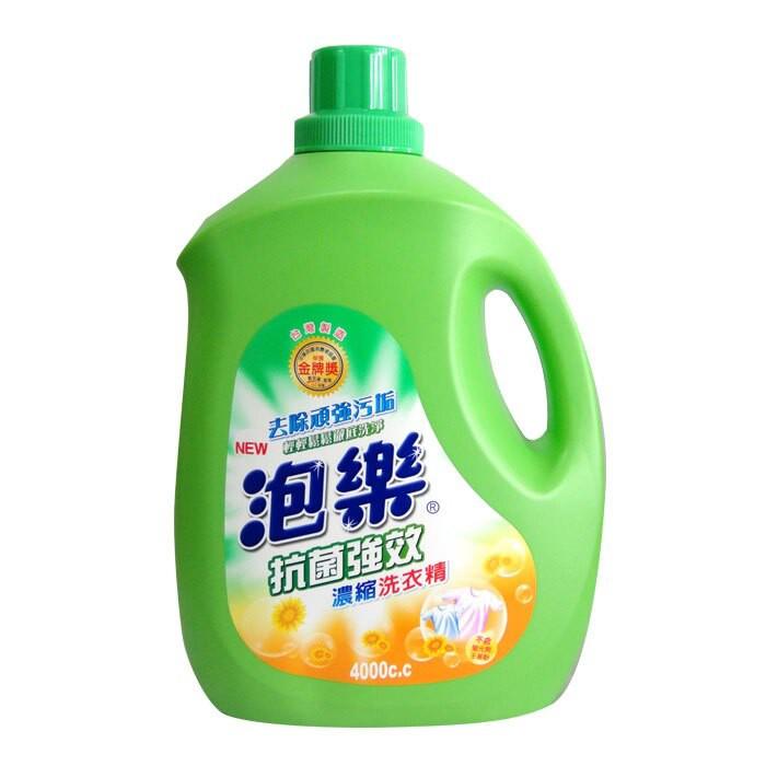 泡樂 抗菌強效 濃縮洗衣精 4000cc 【康鄰超市】