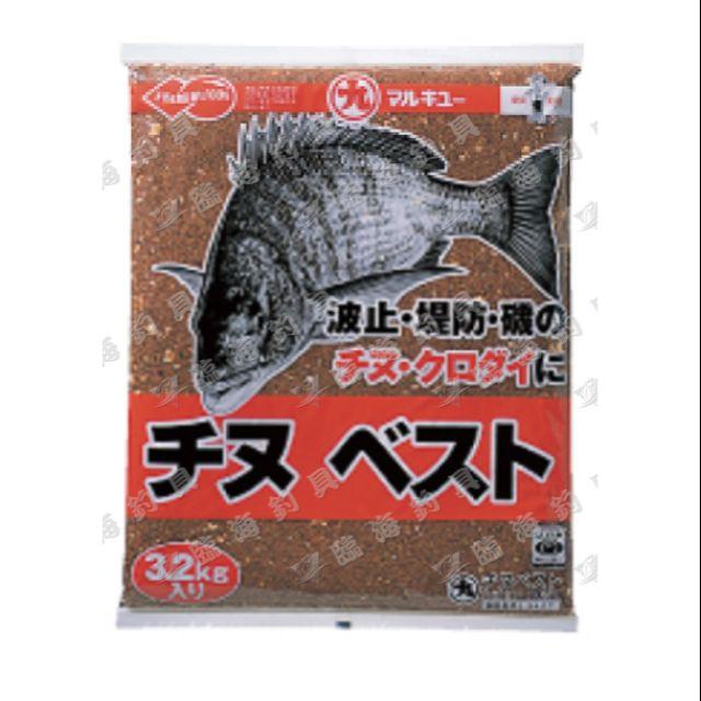臨海釣具 24H營業/超商取貨限5公斤 丸九 黑鯛BEST 3.2KG/包 黑毛誘餌 誘餌粉 磯釣 /產品說明及規格請參