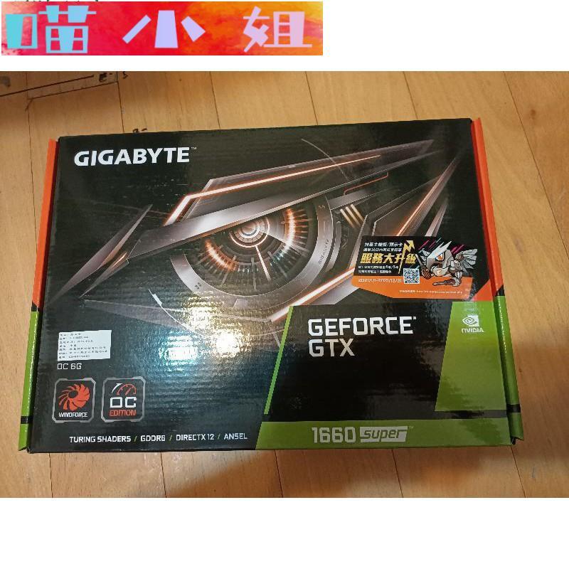 全新現貨技嘉GTX1660 SUPER另有GTX1650 D6 華碩RTX2060 GTX1050ti顯卡可選購