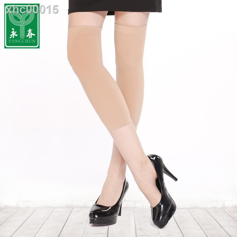 【現貨】永春護腿襪套女士過膝襪子保暖護小腿中厚護膝襪防滑薄款長筒腳套