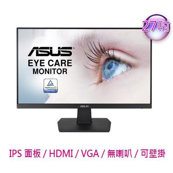ASUS華碩 VA27EHE (1A1H/IPS/5ms/75Hz無喇叭/FreeSync/三年保固/螢幕/德源電腦