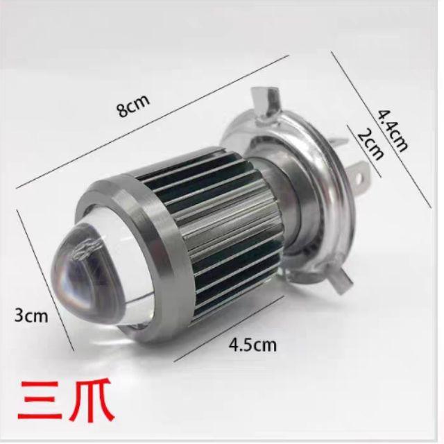 LED 小魚眼  大燈 H4 規格  光陽 MANY  /RSNEO /勁戰 /勁豪 /CUXI/