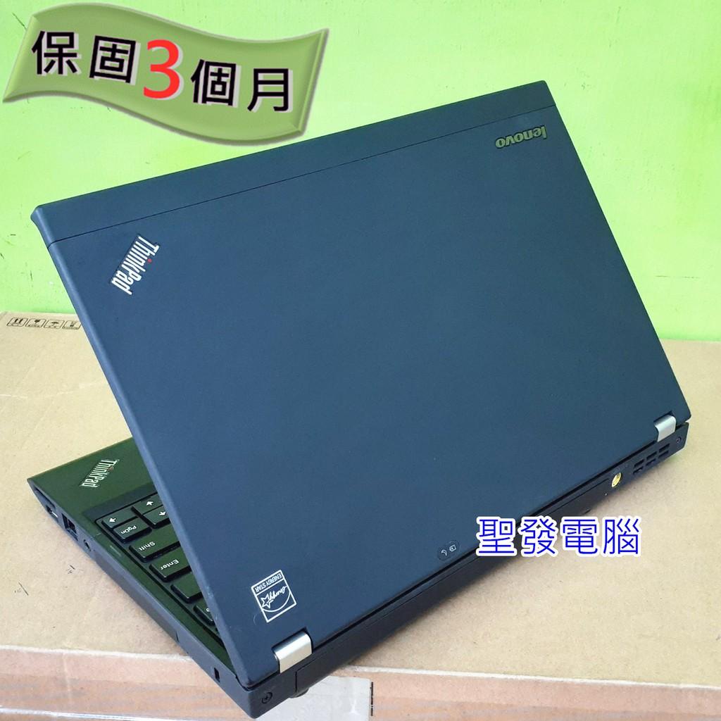 全新240SSD 高效能文書 LENOVO X230 i5-3210M 4G 12吋 聖發二手筆電