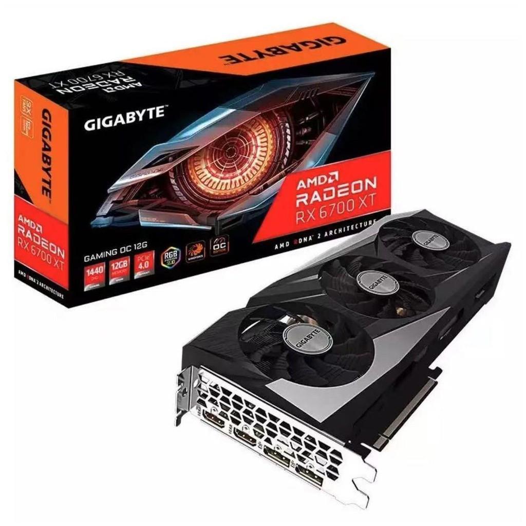 技嘉 RX6700XT/6800/6900XT/ROG RX5700XT非公版臺式獨立游戲顯卡