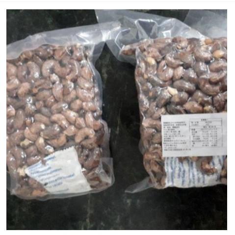 越南帶殼腰果鹽焗腰果500g真空包裝現貨