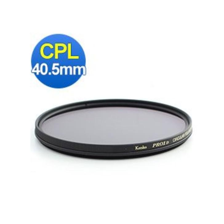 Kenko Pro1D CPL 廣角薄框環形偏光鏡 40.5mm 正成公司貨