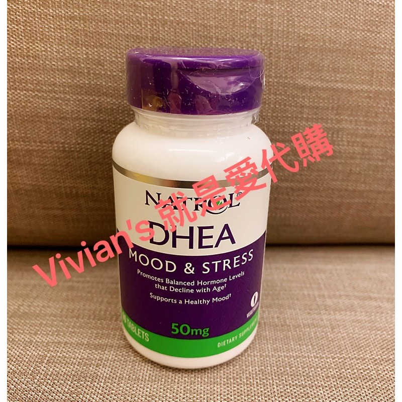 《Vivian's 就是愛代購》Natrol DHEA 25mg 60顆