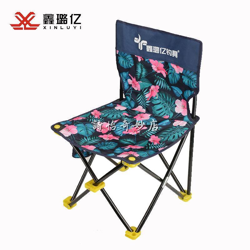 🐬免運現貨🐬便攜戶外折疊椅子板凳美術寫生馬扎小凳子家用汗蒸旅游椅子釣魚椅