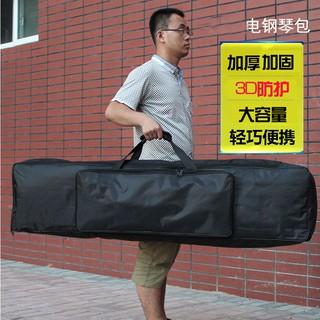 電子琴包 電鋼琴包 通用88鍵電鋼琴包雅馬哈卡西歐羅蘭PX/ 48/ 95/ 115/ 125/ 160/ FP30袋 高雄市