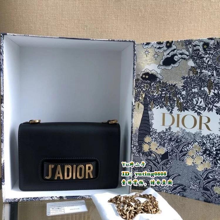 [Yu婷二手]Dior(迪奧) 黑色金扣新款JADIOR中號鏈條包