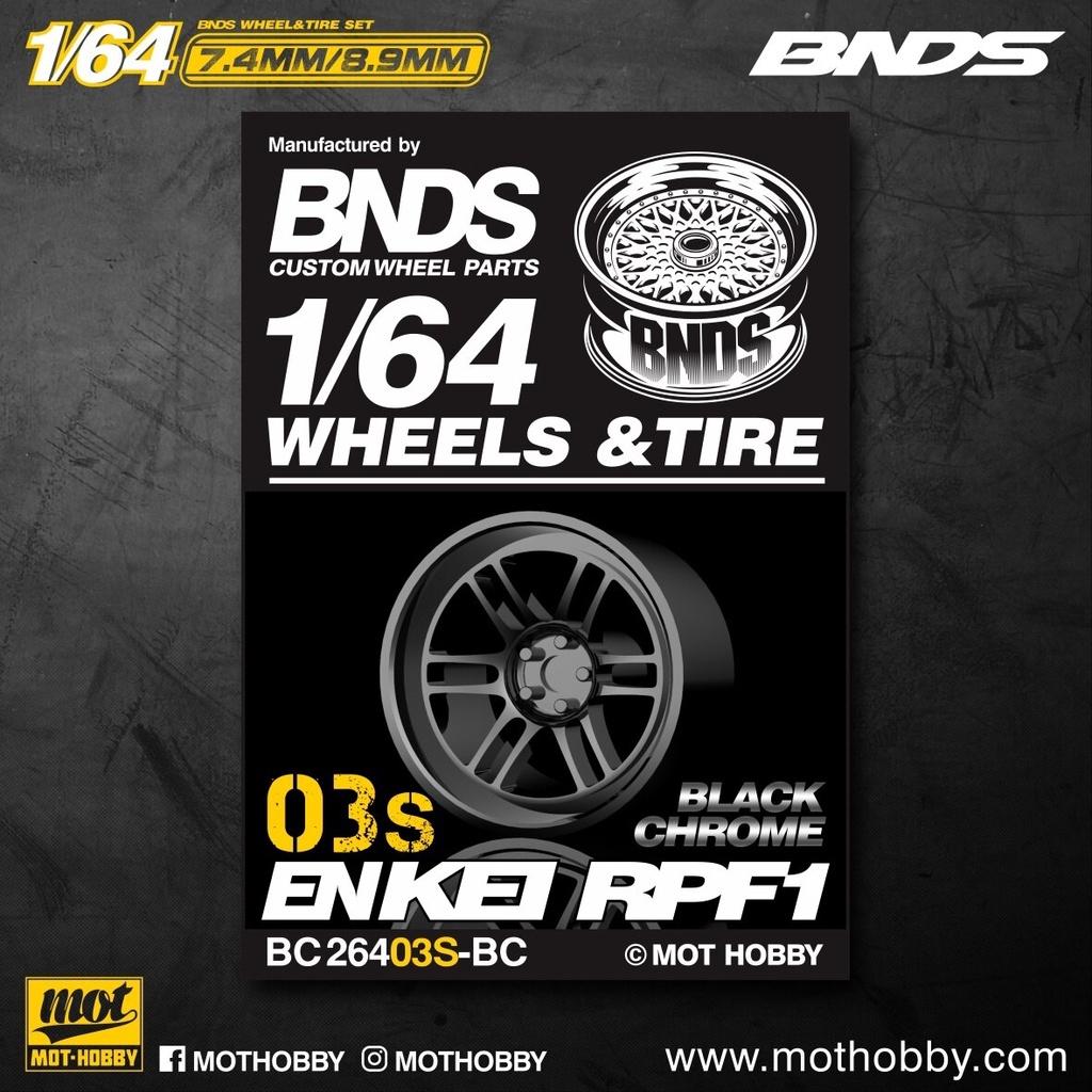 [現貨]BNDS 1:64改裝輪轂 BC26403S多種顏色車模配件附帶輪胎輪軸