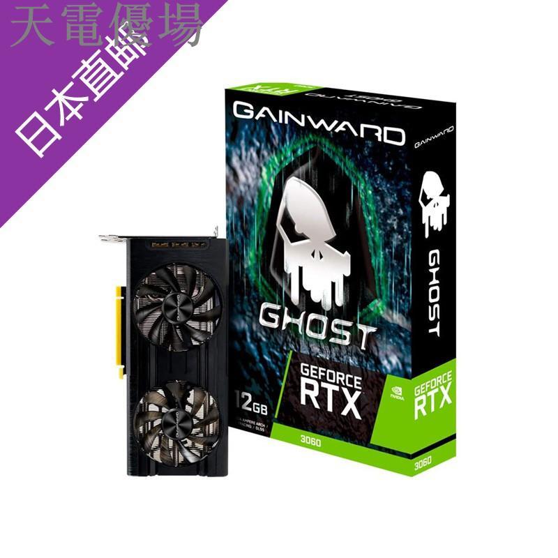 日本代購GAINWARD耕升RTX3060 12G  臺式機電腦主機電競游戲顯卡  #現貨 #電腦主機架/天電優場